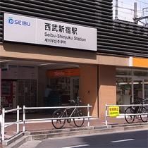 西武新宿駅北口